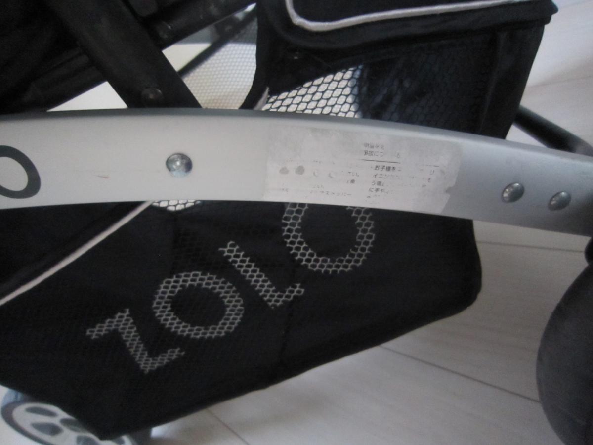 安値 ZOLO ゾロ FIRST ファースト バギー 3輪 折り畳み ベビーカー_画像5