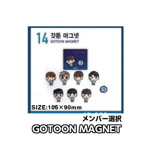 GOT7 GOTTON マグネット タイプ ヨンジェ 公式グッズ