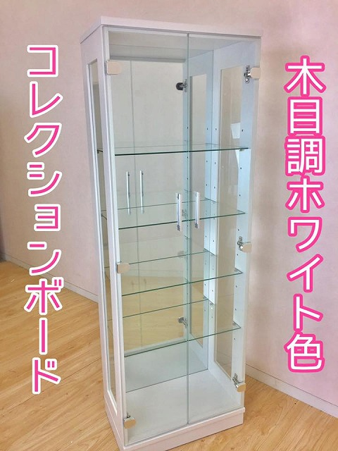 ◆激安家具◆50コレクションボード!木目調ホワイト!高さ145cmガラス棚4枚付!送料無料(一部地域別途送料有)★km68wh_画像2