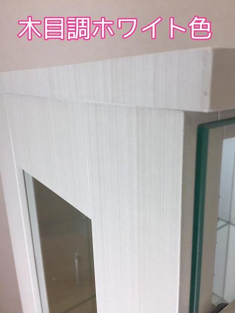 ◆激安家具◆50コレクションボード!木目調ホワイト!高さ145cmガラス棚4枚付!送料無料(一部地域別途送料有)★km68wh_画像3