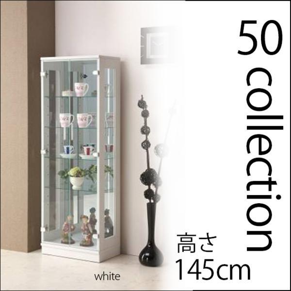 ◆激安家具◆50コレクションボード!木目調ホワイト!高さ145cmガラス棚4枚付!送料無料(一部地域別途送料有)★km68wh_50コレクションボード ホワイト