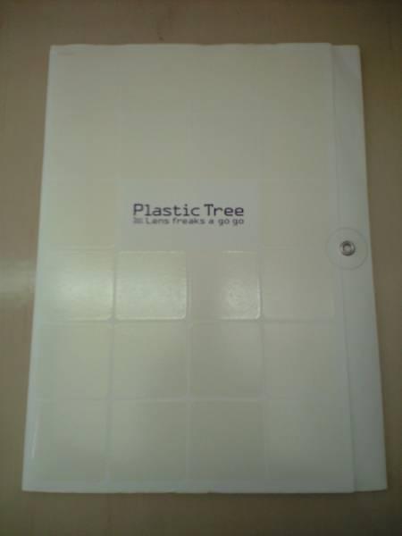 ☆Plastic Tree(プラスティック トゥリー)03年ツアーパンフ☆