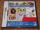 新品◆NDS スヌーピーの愛犬DS