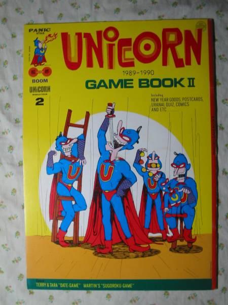 パンフ【game bookⅡ 1989-1990】 unicorn 奥田民生