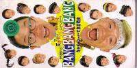 CDS BANG BANG BANG / キャイーンwithてれび戦士