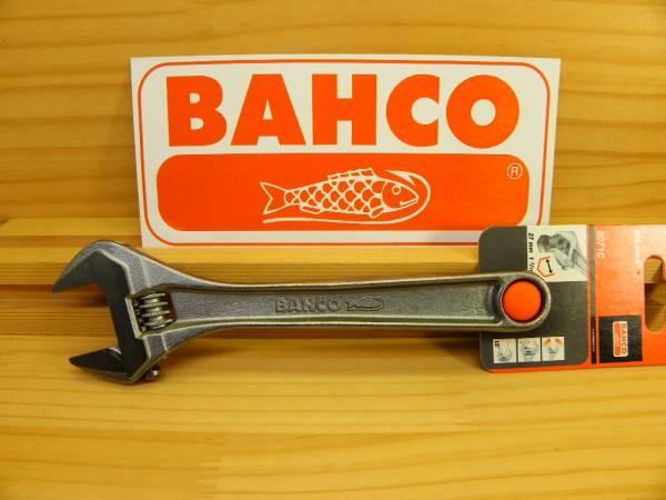 バーコ 中型 モンキーレンチ BAHCO *8071C メッキ銀 200mm (Snap-on スナップオン)