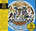 ◆るす電メッセージSHOW アニメ・スター編/神谷明/古谷徹/塩屋翼