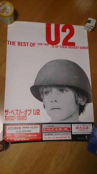 U2ベスト盤発売店頭告知用ポスター 非売品 貴重!
