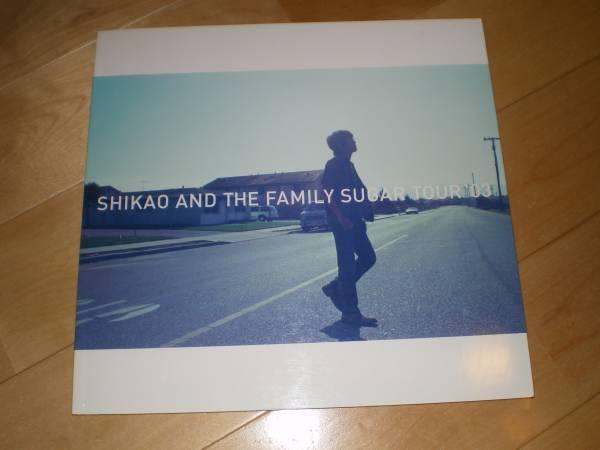 スガシカオ/HIKAO AND THE FAMILY SUGAR TOUR'03 / パンフレット