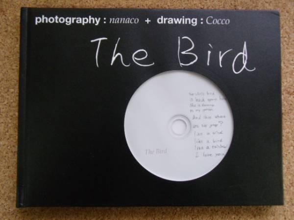The Bird  photography:nanako drawing:Cocco