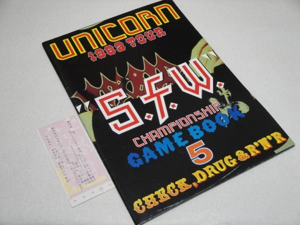 即決 UNICORN1992ツアーパンフ GAME BOOK5 奥田民生 おまけ付