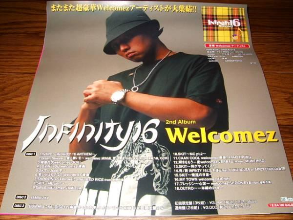【ポスターHB】 INFINITY16/Welcomez 非売品!筒代不要!