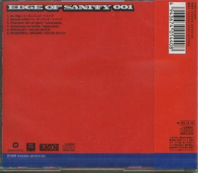 MQ送料込!EDGE OF SANITY 001☆エッジ オブ サニティ ゼロ ゼロ ワン/CD新品即決_画像2