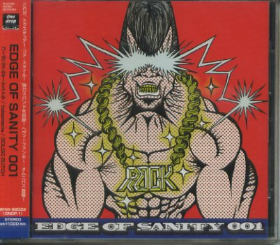 MQ送料込!EDGE OF SANITY 001☆エッジ オブ サニティ ゼロ ゼロ ワン/CD新品即決_画像1