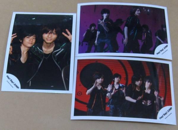 中島裕翔 写真3枚 [Your Seed] 2008/7 発売 公式