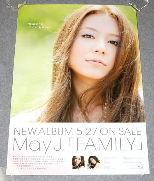 ● 告知ポスター May J.(メイ・ジェイ)[FAMILY]