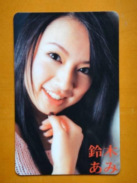 ◆鈴木あみ しおり/鈴木亜美 カード