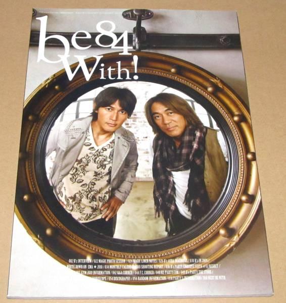 [be With! 84]B'z ファンクラブ会報 稲葉浩志 松本孝弘