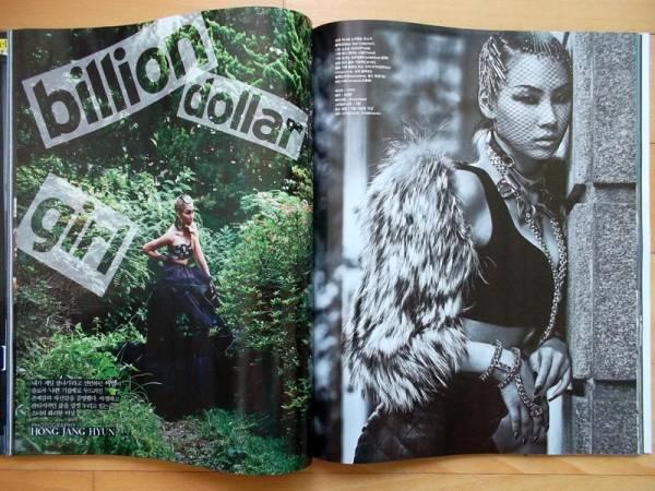 [2NE1 CL]韓国雑誌切り抜き12p./7月+ 広告6P. ライブグッズの画像