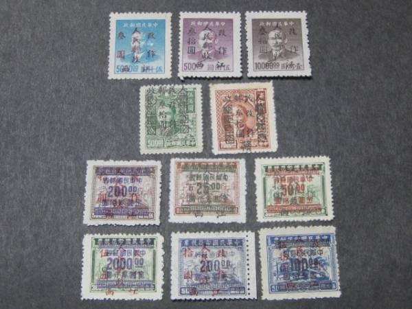 ◎№133 中国華中解放区切手 YANG# CC39より 11種 未使用_画像1