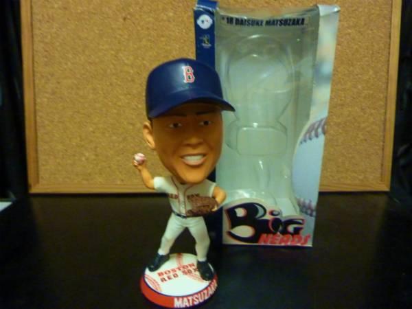 MLB ボストン・レッドソックス ソフトバンク 松坂大輔 BIGバブルヘッド グッズの画像