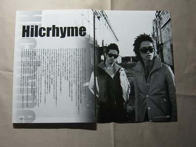 '11【ロングインタヴュー28ページ】Hilcrhyme ♯