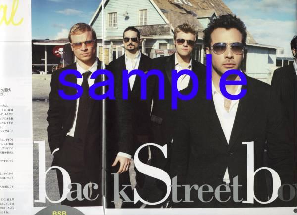 2p2◇oricon style 2005.6.27号 切り抜き Backstreet boys