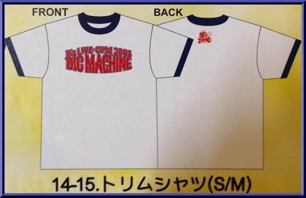 即決★LIVE-GYM2003★BIG MACHINEツアーグッズ★トリムTシャツ★B'z