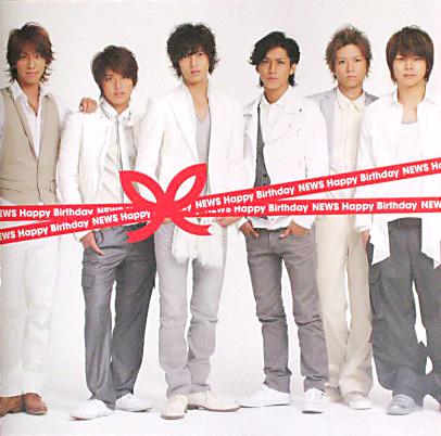 帯付CD ◇NEWS ◇Happy Birthday ◇...