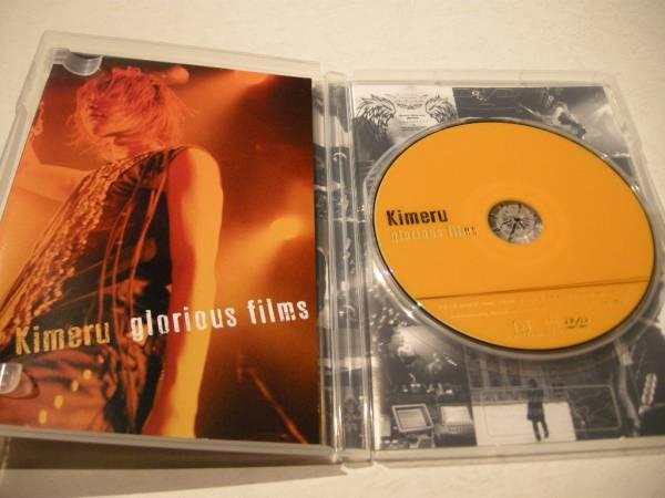 ⑪DVD Kimeru glorious films_画像2