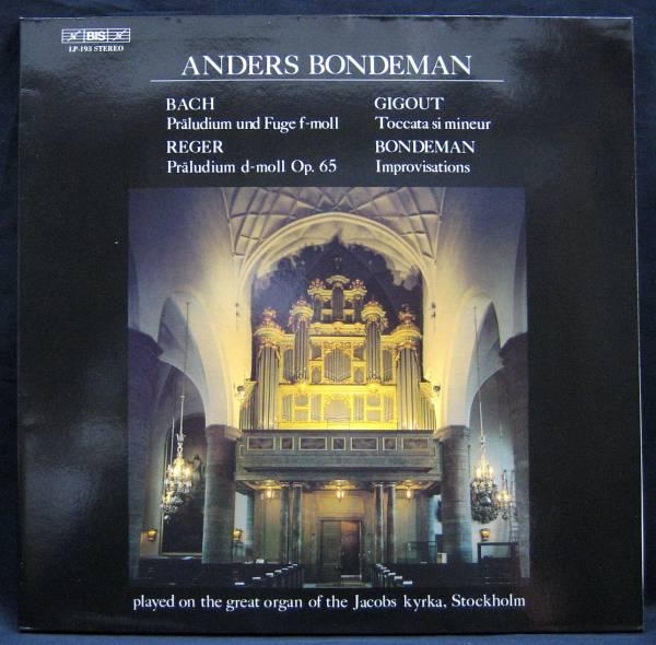 LP/Anders Bondeman/アンデシュ・ボンデマン(オルガン)