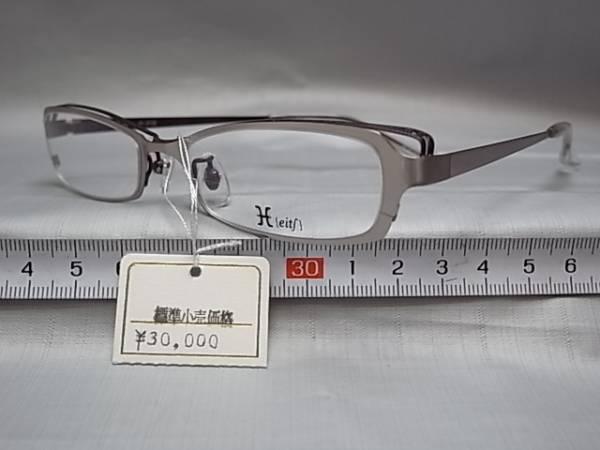 37□-12/めがね メガネ眼鏡 フレーム 日本製 ハマモトH_画像2