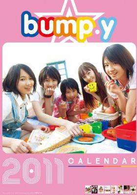 bump.y バンピー 2011年 カレンダー 桜庭ななみ 高月彩良 グッズの画像