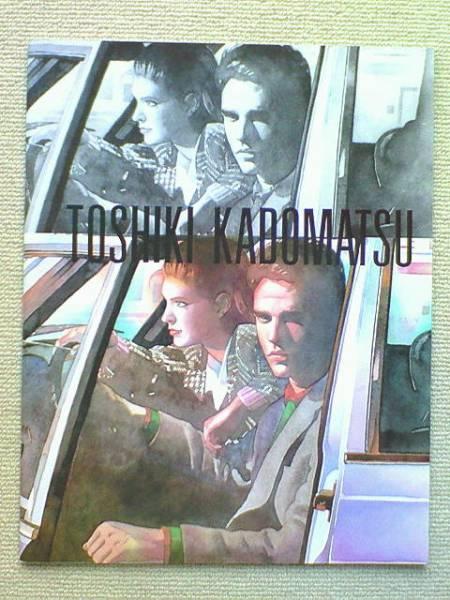 角松敏生'86~'87コンサートツアーパンフレット