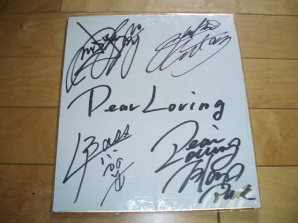 Dear Loving★Still...発売当時のサイン色紙