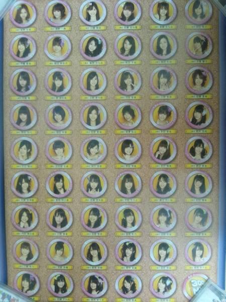 ☆希少品☆AKB48☆300MVP☆ポスター☆新品_画像1