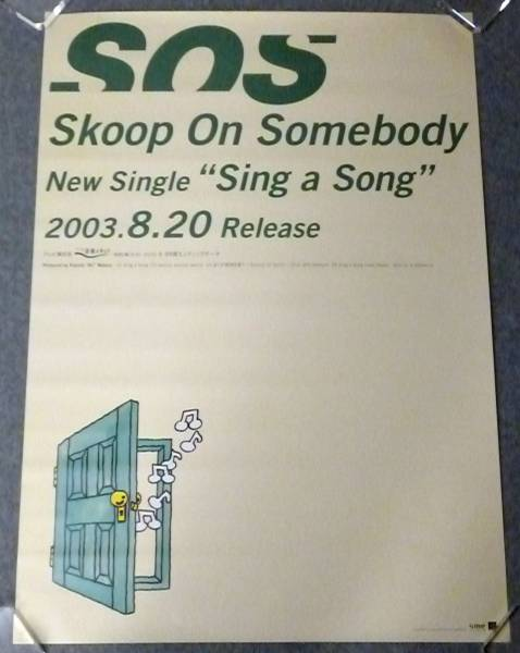Э⑦ 告知ポスター Skoop On Somebody[Sing a Song] S.O.S.