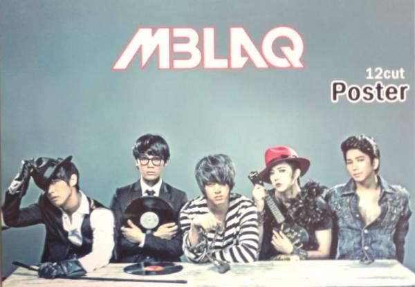 MBLAQ ポスター (A3サイズブロマイド)12枚入り