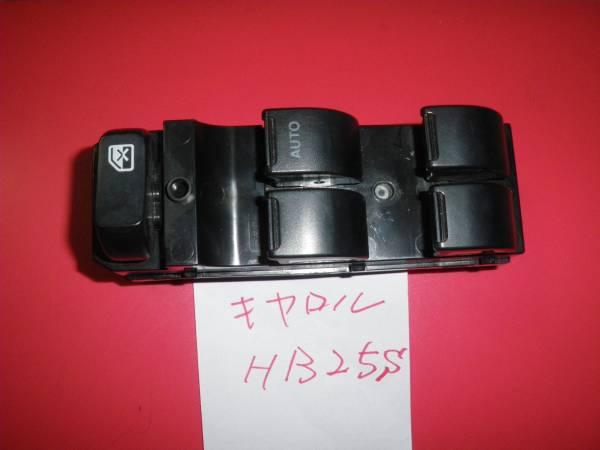 ▼マツダ キャロル HB25S ワゴンR ウインド スイッチ。_画像1