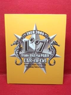 ▼L'7 TOUR 2008 Trans ASIA via PARIS L'Arc-en-Ciel パンフ