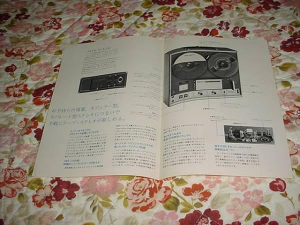 即決!SONY オープンリールデッキ TC-6100のカタログ_画像2