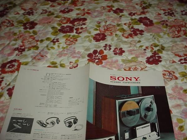 即決!SONY オープンリールデッキ TC-6100のカタログ_画像3