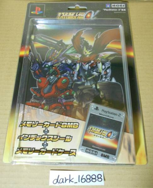 New 3rd Super Robot Wars Alpha end of the Galaxy to memory card