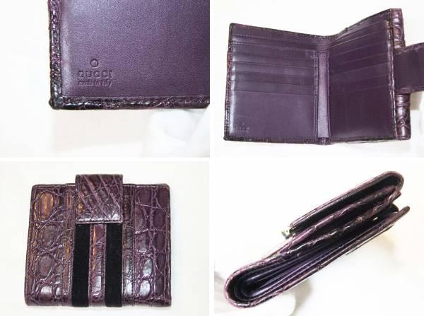 ★★★【グッチ】バンブーWホック財布 クロコダイル GUCCI★★★_画像3