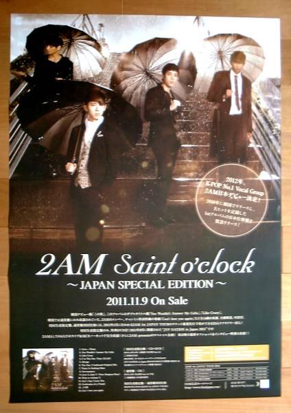 2AM/Saint o'clock 未使用告知ポスター
