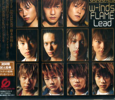 ■ バディーズ ( FLAME、Lead w-inds.、w-inds. ) 新品CD 送料無料_画像1