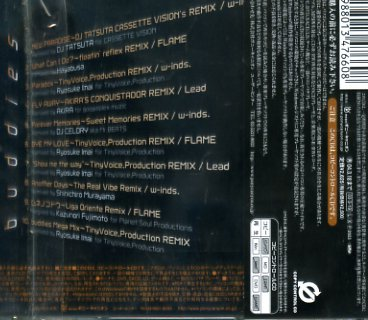 ■ バディーズ ( FLAME、Lead w-inds.、w-inds. ) 新品CD 送料無料_画像2