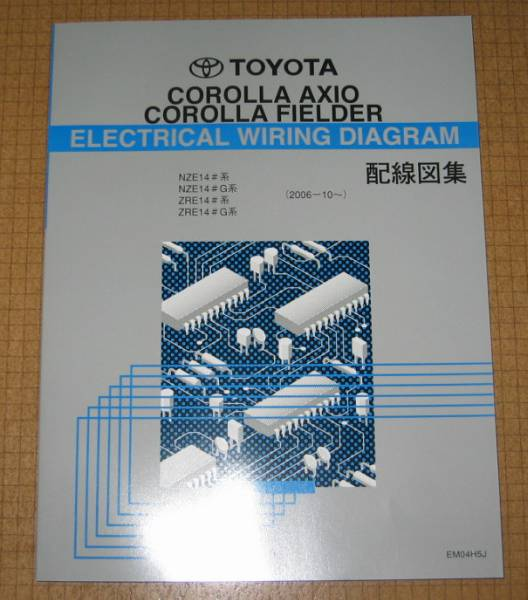 Excellent 14 Series Corolla Axio Wiring Diagram Compilation All Type Wiring Digital Resources Remcakbiperorg