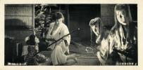p16499大友柳太朗千原しのぶ『仇討崇禅寺馬場』スチル