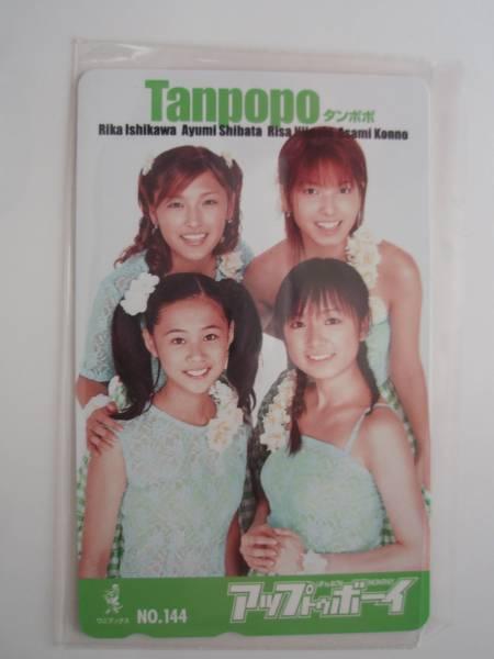 テレビ東京 紺野あさみアナウンサーのハロプロ時代のテレカ ライブグッズの画像
